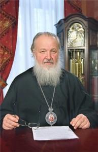Russian Patriarch Kirill