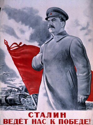 Poster from Stalin Era